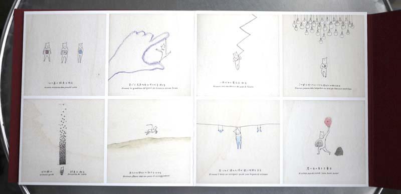 アーティストブック はかれないものをはかる,Ayumi Kudo