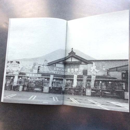 月刊ドライブイン vol.8