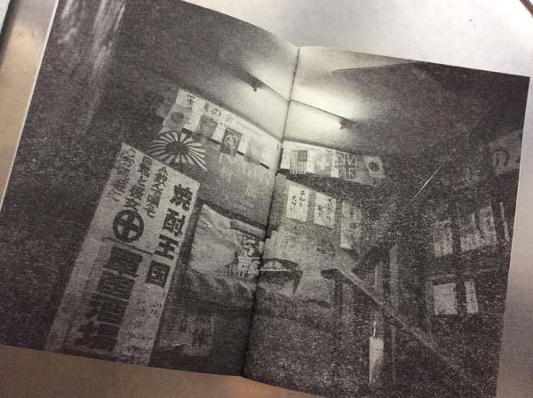 月刊ドライブイン vol.12