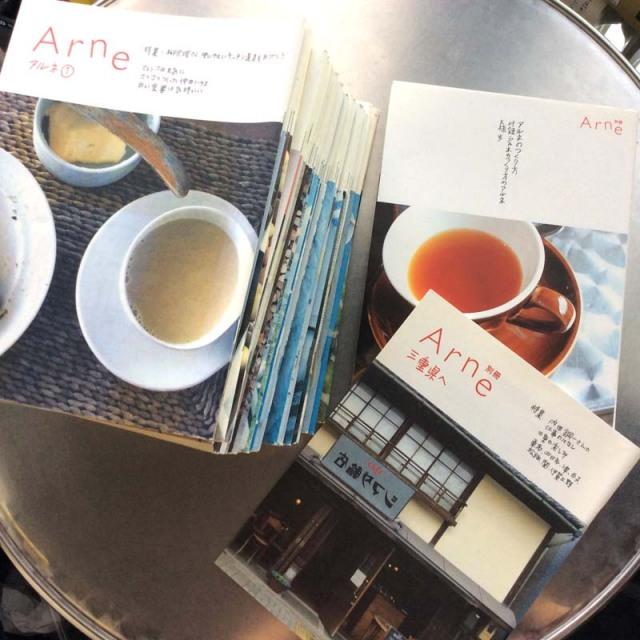 「アルネ」 全30号+1(三重県へ)+「アルネのつくりかた」セット