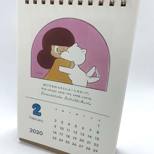 マムアンカレンダー2020