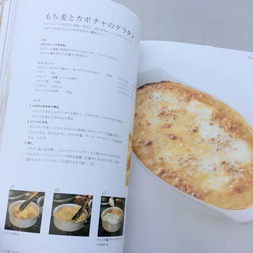 シェフに学ぶスーパーフード大麦の調理法