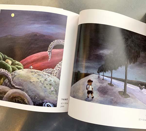 岡田慶隆絵画集3,チェレメンコ王立美術アカデミーの軌跡