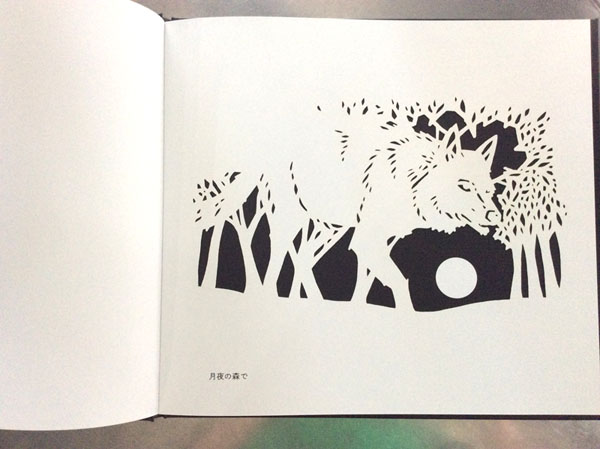 月夜の森で ,タムラ堂