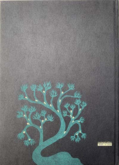 夜の木  [第8刷],タムラ堂