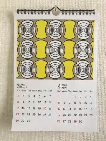 Zakuro模様デザインカレンダー2020